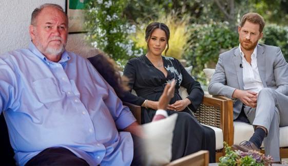 'مجھے نہیں لگتا شاہی خاندان نسل پرست ہے'