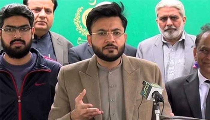 الیکشن کمیشن بکنے والے 16 لوگوں کو تلاش کرے، فرخ حبیب