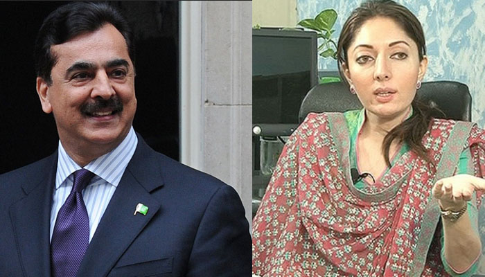 چیئرمین سینیٹ الیکشن: شرمیلا فاروقی نے یوسف رضا گیلانی کو فاتح قرار دیدیا