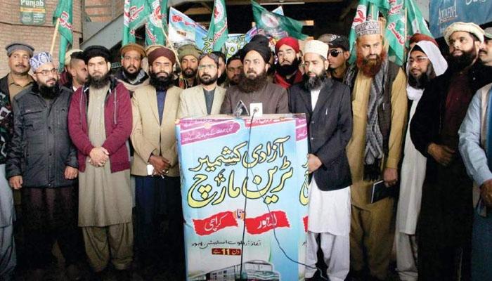 سنی تحریک و دیگر مذہبی جماعتوں کا صدائے کشمیر ٹرین مارچ