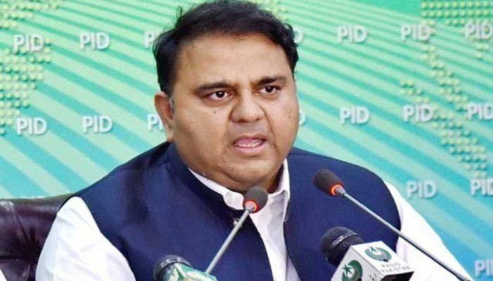 پاکستان کے پاس ڈرون بنانے کی صلاحیت 2003ء سے ہے، فواد چوہدری