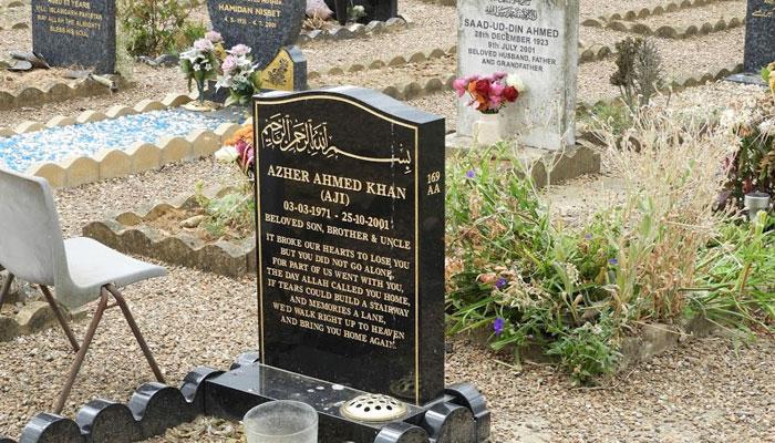 اسپین: بارسلونا میں مسلم قبرستان، قبروں کی مدت اور قیمت طے پا گئی