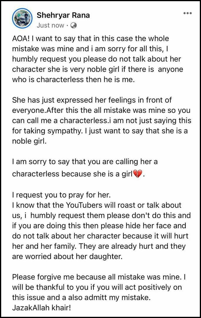 لاہور کی نجی یونیورسٹی میں لڑکی کے پرپوز کرنے والے لڑکے کا تنقید پر جواب