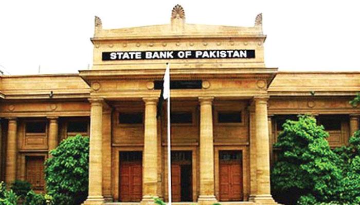 پاکستان میں گزشتہ 8 ماہ کے دوران بیرونی سرمایہ کاری میں 77 فیصد کمی