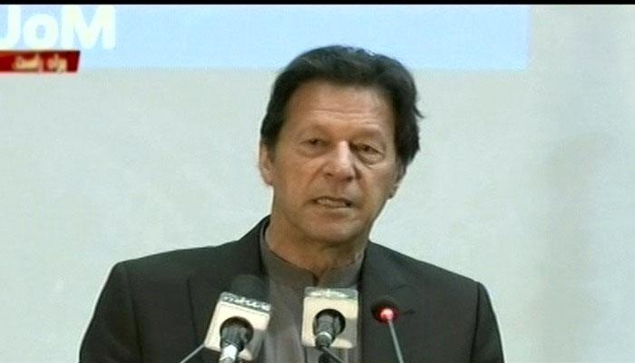 ڈھائی سال میں قرضوں پر 6.2 ٹریلین سود واپس کیا: عمران خان