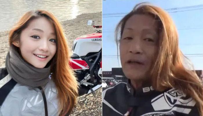 جاپانی نوجوان خاتون بائیکرکا روپ دھارنے والا پچاس برس کا مرد نکلا