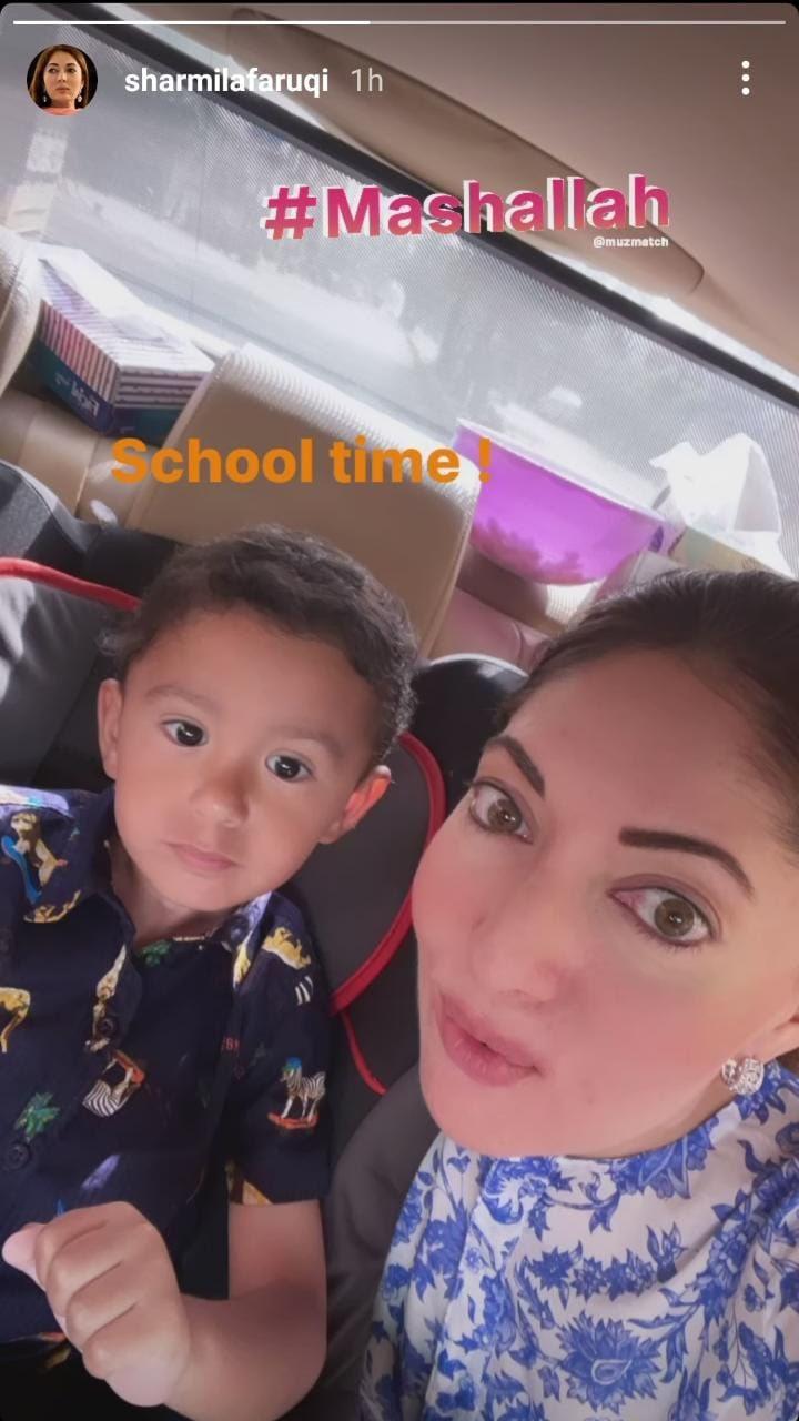 شرمیلا فاروقی کی بیٹے کیساتھ پہلی تصویر منظرِ عام پر
