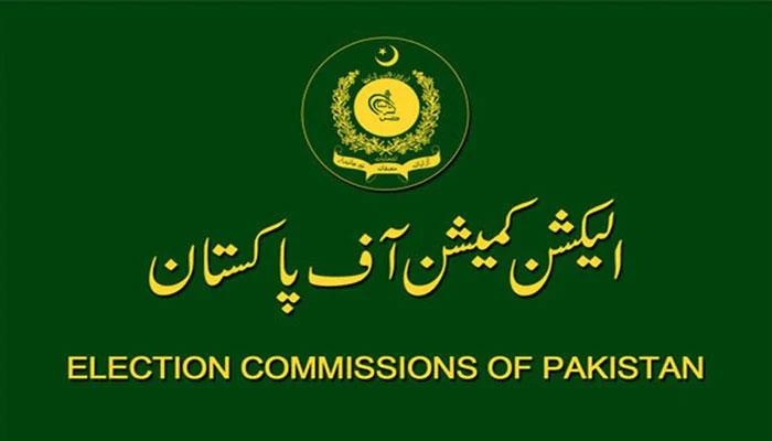 این اے 249 ، ضمنی انتخاب ، 52 امیدواروں کے کاعذات درست اور  3کے مسترد ہوگئے،الیکشن کمیشن