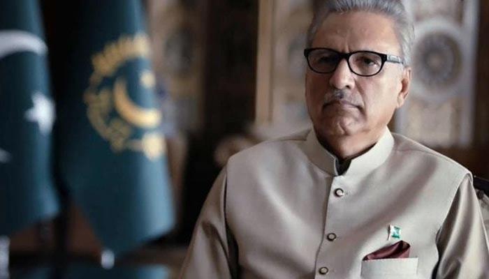 صدر عارف علوی نے ٹیکس قوانین ترمیمی آرڈیننس 2021 جاری کردیا