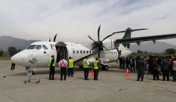 سوات ایئرپورٹ 17 سال بعد پروازوں کیلئے بحال