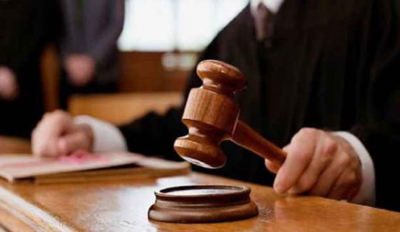 مضاربہ اسکینڈل کیس،کورونا میں مبتلا گواہ کے عدالت آنے پر کھلبلی مچ گئی