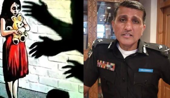 کوہاٹ، قتل ہونیوالی 4 سالہ بچی کی CCTV ویڈیو مل گئی