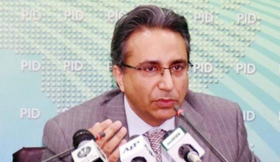 وزیراعظم عمران خان کی ندیم بابر کو مستعفی ہونے کی ہدایت