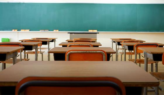 29 مارچ کو تعلیمی اداروں میں تعطیل کا اعلان کردیا گیا