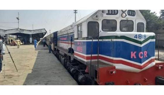 کراچی: گلشن اقبال میں ریلوے کی 27,000 مربع فٹ زمین واگزار