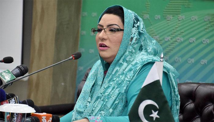 جعلی راجکماری نے آصف زرداری پر غصہ نکالنے کے بجائے وزیراعطم عمران خان کو نشانے پر رکھا، فردوس اعوان