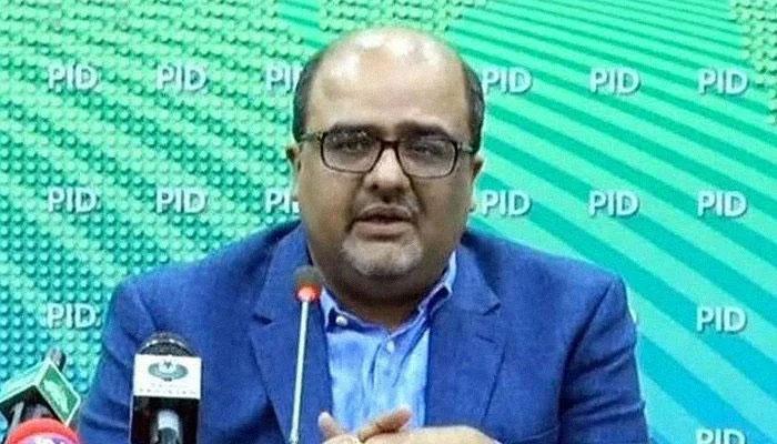 پیپلز پارٹی نےسیاسی پختگی کا مظاہرہ کیا ہے، شہزاد اکبر