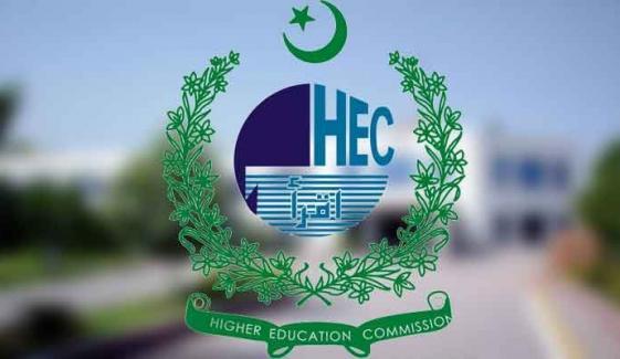 چیئرمین HEC مدت ملازمت ختم ہونے سے قبل ہی فارغ