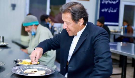 وزیر اعظم کی پناہ گاہوں میں سحر و افطار کے بہترین بندوبست کی ہدایت