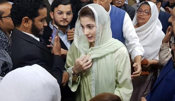 مریم نواز لاہور ہائیکورٹ پہنچ گئیں