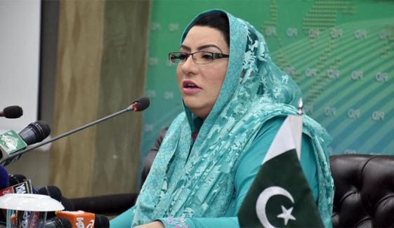 جعلی راجکماری نے زرداری پر غصہ نکالنے کے بجائے وزیراعطم عمران خان کو نشانہ بنا رکھا ہے، فردوس اعوان