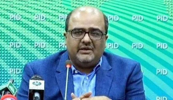 پیپلز پارٹی نے سیاسی پختگی کا مظاہرہ کیا ہے، شہزاد اکبر