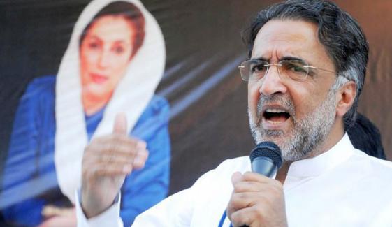 کورونا میں اضافہ، پیپلز پارٹی سینٹرل پنجاب کا سیاسی سرگرمیاں معطل کرنے کا اعلان
