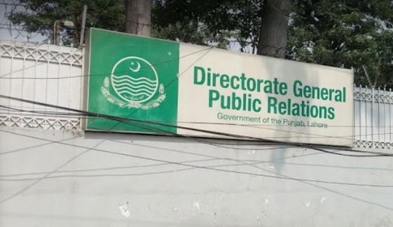 پنجاب: 6 افسران کی ڈی جی پی آر کے عہدے پر ترقی