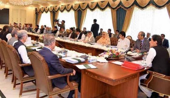وفاقی کابنیہ میں رد و بدل کے لیے مشاورت