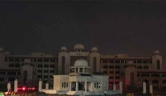 ارتھ آور: وزیراعظم آفس کی لائٹس ایک گھنٹے کے لیے بجھادی گئیں