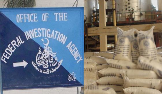 چینی کی قیمت میں غیرقانونی اضافہ کرنے والے 7ملزمان گرفتار، ایف آئی اے