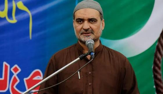 آج کراچی کے حقوق کیلئے قائدآباد سے ریلی کا آغاز ہوگا، حافظ نعیم الرحمان