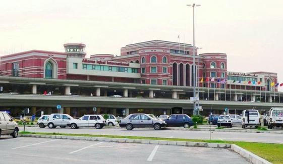 لاہور ایئرپورٹ، ANF نے ہیروئین کی اسمگلنگ ناکام بنا دی