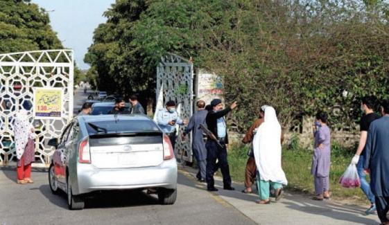اسلام آباد: شبِ برات پر قبرستانوں میں عوامی اجتماع پر پابندی عائد
