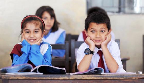 اسلام آباد: تعلیمی اداروں میں امتحانات یا کسی بھی تعلیمی سرگرمی پر پابندی
