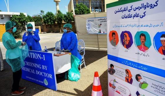 ملک میں کورونا وائرس کے مثبت کیسز کی شرح 11.2 فیصد ہوگئی
