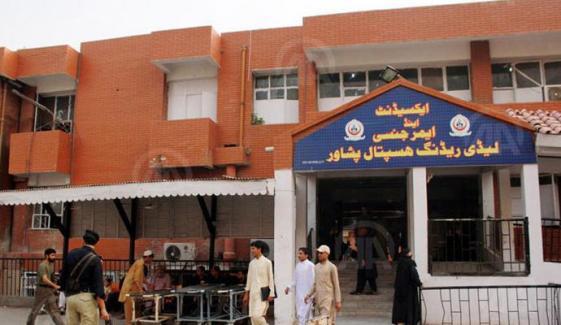 پشاور: لیڈی ریڈنگ اسپتال کی OPD بند