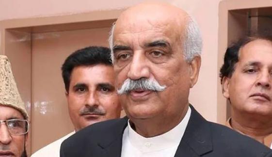 اسٹیٹ بینک کا آرڈیننس پاکستان کیلئے زہریلا ہے، خورشید شاہ