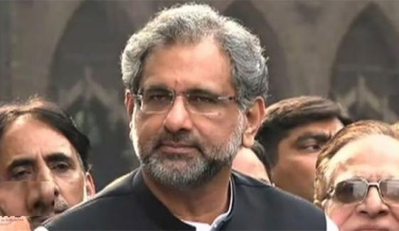 پیپلز پارٹی نے جو کیا وہ پارلیمانی اصولوں کے خلاف ہے، شاہد خاقان عباسی