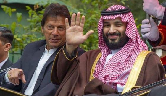 وزیراعظم عمران خان کا سعودی ولی عہد محمد بن سلمان کو خط