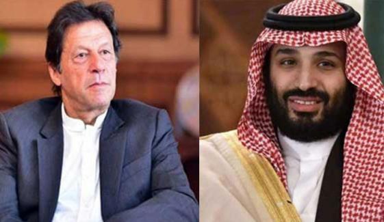 وزیراعظم عمران خان کے خط کے جواب میں سعودی ولی عہد محمد بن سلمان کا ٹیلیفون