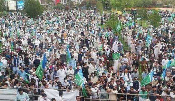 راولپنڈی میں جلسے پر جماعت اسلامی کی قیادت پر مقدمہ