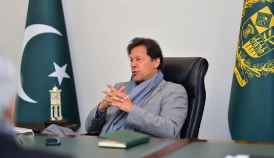 وزیراعظم سے بنگلہ دیش میں پاکستانی ہائی کمشنر کی ملاقات