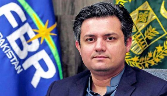 حماد اظہر کی وزیر خزانہ تقرری کا نوٹیفکیشن جاری