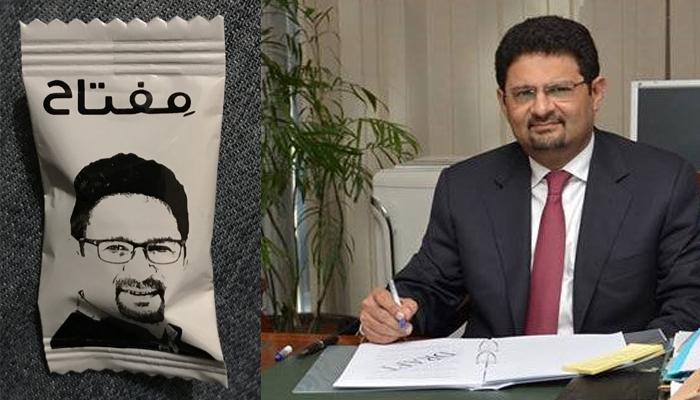انتخابی مہم کیلئے مفتاح اسماعیل کا ٹافیو ں کا استعمال