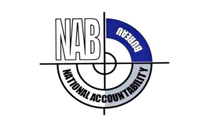 سندھ بینک جعلی اکاؤنٹس کیس، نیب کا ضمنی ریفرنس دائر نہ کرنے کا فیصلہ