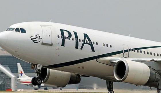 پی آئی اے کا مانچسٹر کیلئے اسلام آبادسے دو طرفہ چار اضافی پروازیں چلانے کا فیصلہ