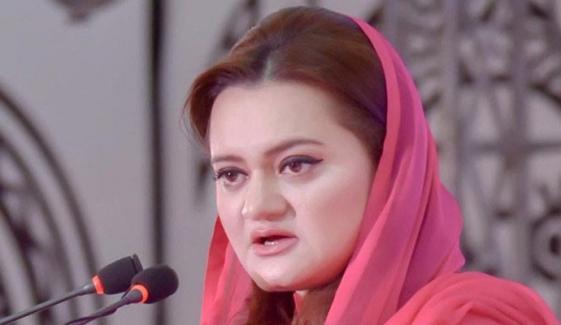 ملک کو ماحولیاتی آلودگی سے پاک کرنے کیلئے عمران خان کا صفایا ضروری ہے: مریم اورنگزیب