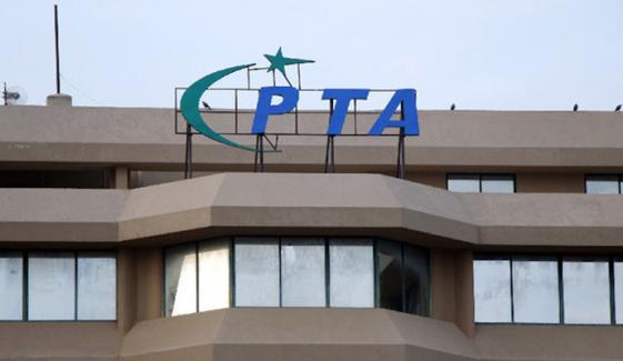 پاکستان کی 87 فیصد آبادی کو کم نرخ پر انٹرنیٹ تک رسائی حاصل، پی ٹی اے کا دعویٰ