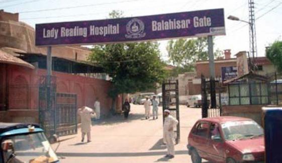 پشاور: لیڈی ریڈنگ اسپتال میں آکسیجن کی کمی، 7 مریضوں کی حالت خراب
